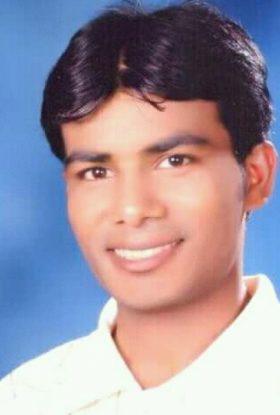 Neeraj Loh