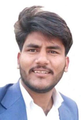 Dinesh Bha